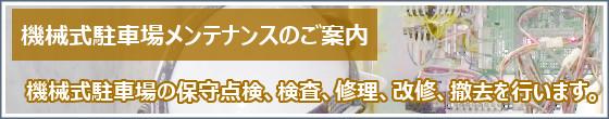 park_logo